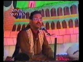 Mola ko pehchan - Hindi-Urdu