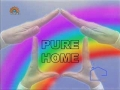 Pure Home : Family Standards in Islam - Part 1 - English