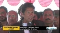 [29 Dec 2013] Imran Khan: PM Nawaz Sharif covertly backing US strikes on Pakistan - English