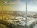 Hezbollah | Resistance | Ziyaraat Rasool Allah | Arabic Sub English