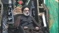[05] 20 Safar 1435 - نعمت و نقمت - H.I. Muhammad Askari - 23 December 2013 - Urdu
