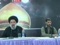 [Lecture On Yume Zainab(S.A)] H.I.Abulfazl Bahauddin - Maqasid-e-Karbala - Urdu And Persian