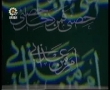 Leader Ayatollah Khamenei Speech on BETHAT  - 2008 - English