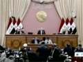 [30 Dec 2013] 44 Iraqi MP resign after security forces dismantle anti-govt. protest camp - English