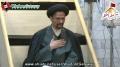 [02] 23 Safar 1435 - Millate Tashiyo Ko Dar Paish Masael Aur unka Hal - H.I Munawwar Naqvi - Urdu