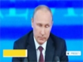 [31 Dec 2013] Putin promises to annihilate terrorists, after a series of terror attacks hit the country - English