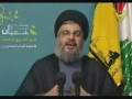 Excerpt - Hasan Nasrallah Address to Imam Mahdi AS scouts August 2008 - Arabic