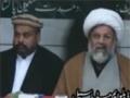 [Media Watch] قومی امن کانفرنس بمقام کنونشن سنٹر اسلام آباد - Jan 5, 2014 - Urdu