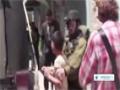 [01 Jan 2014] israeli NGO accused israel of torturing detained palestinian children - English