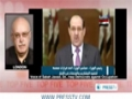[01 Jan 2014] KSA behind terrorist atrocities in Iraq: Jawad - English