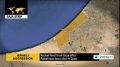 [02 Jan 2014] Rocket fired from Gaza after Palestinian teen shot in Gaza - English