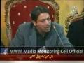 مجلس وحدت مسلمین و سنی اتحاد کونسل کی مشترکہ نیوز کانفرنس Urdu