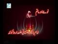[01] 01 Muharram 1432 - Naqsh Lailaha Illallah - Maulana Syed Ahmed Mosvi - Urdu