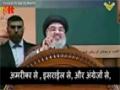 Hum Shiane Ali ibn Abi Taalib Filisteen ko Hargiz Tanhaa Nahin Chhodenge - Arabic sub Hindi