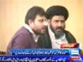 شہدا کانفرنس ہر صورت ہوگی، ایم ڈبلیو ایم اور سنی اتحاد کونسل - Urdu