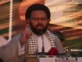 [قومی امن کنونشن] Speech : MWM Pak | H.I Sadiq Taqvi - 05 January 2014 - Urdu