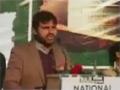[قومی امن کنونشن] Speech : MWM Pak | Br. Nasir Sherazi - 05 January 2014 - Urdu