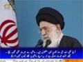 صحیفہ نور | Awal Inqalab sey America ki Sazishain bilkul bayasar thin - Supreme Leader Khamenei - Urdu