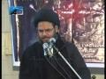 Ali Haq Hay Ali - United Nations - Christian Writer - Allama Aqeel Garavi - Urdu