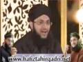 [03] Pakistan Ka Matlab Kiya La - Br. Hafiz Tahir Qadri - Naat 2013 - Urdu