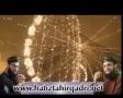 [04] Khair Nahin Gustaake Muhammad (S.A.W) ki - Br. Hafiz Ahsan Qadri - Naat 2013 - Urdu