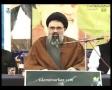 [02] علماء ورثاء انبیاء Ulama Wurasa-e-Anbiya - Ustad Syed Jawad Naqavi - Urdu