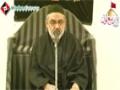 [05] 06 Rabiul Awal 1435 - Falsafa e Deen Aur Asri Mushkil - H.I Murtaza Zaidi - DHA - Urdu