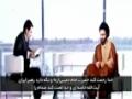 [Clip] صحبت های شنیدنی رهبر جیش المختار در مورد ایران  | Jaish al-Mukhtar - Arabic