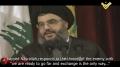 Hezbollah   Resistance   Legend of Victory   Arabic Sub English