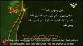 Hezbollah | Resistance | Sayings of the Prophet 13 | Arabic Sub English