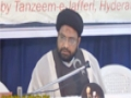 [Day 1] HAFTA-E-WAHDAT 1435 - Seerat-e-Rasool (s) - Moulana Syed Taqi Raza Abedi - Urdu