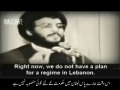 *MUST WATCH* Sayed Hasan Nasrallah about Walayatul Faqih - Arabic sub English sub Urdu