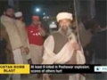 [16 Jan 2014] At least 9 killed in Peshawar explosion: scores of others hurt - English