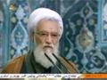 [10 Jan 2014] Tehran Friday Prayers | آیت اللہ موحدی کرمانی - خطبہ نماز جمعہ - Urdu