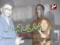 [08] Naat 2014 - Mawan Thandian Chhawan - Br. Ali Deep Rizvi - Urdu