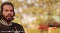 [01] Manqabat 2014 | Sana e Jafar e Sadiq (A.S) - Br. Own Rizvi - Urdu