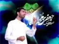 [Manqabat] Ya Jaffar e Sadiq (A.S) - Own Raza Rizvi - Urdu
