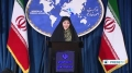 [21 Jan 2014] Iran Foreign Ministry Spokeswoman Weekly Press Conf. (P.1) - English