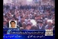 [Media Watch] Waqt News : Saneha e Mastung Kay Khilaf Quetta Main Ahtejaj - 22 Jan 2014 - Urdu