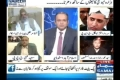 [Media Watch] Samaa News : Saneha e Mastung Kay Khilaf Ulama Ki Awaz - 22 Jan 2014 - Urdu