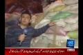[Pro. Awam Ki Baat] Dawn News : Saneha e Mastung Aur Awami Jazbaat - 23 Jan 2014 - Urdu