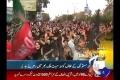 [Media Watch] Geo News : Wazir e Aazam Kay Zaire Ahtemam Hangami Ijlas - 23 Jan 2014 - Urdu