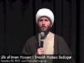 Life of al-Imam al-Hassan (a.s.) | Shaykh Hamza Sodagar | English