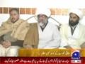 [Media Watch] Geo News : Saneha e Mastun Kay Khilaf Diye Jane Waly Dharan Ko Khatam Karne Ka Elan, MWM PAK - 23 Jan 2014
