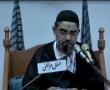 Ramadan 06 - Tafsir-e-Surah Fath - Day 06 of 16 - by S.A.Murtaza Zaidi - Urdu
