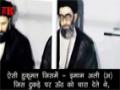[HINDI] Imam Khomeini (r.a) - Huqoomat-e-Islami - Farsi sub Hindi