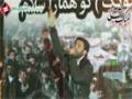 {02} [کراچی نمائش یکجہتی دھرنا] Saneha e Mastung | Kalam : Br. Ali Safdar - 22 Jan 2014 - Urdu