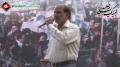 [کراچی نمائش یکجہتی دھرنا] Saneha e Mastung | Trana : Br. Hashim Raza - 23 Jan 2014 - Urdu