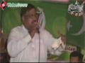 [کراچی نمائش یکجہتی دھرنا] Saneha e Mastung | Trana : Br. Shuja Rizvi - 22 Jan 2014 - Urdu