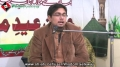 [جشن صادقین | Jashne Sadiqain] 19 Jan 2014 - Manqabat : Br. Arbab Jafri - Malir, Karachi - Urdu